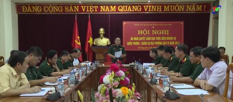 Đảng ủy Quân sự tỉnh tổ chức Hội nghị ra Nghị quyết lãnh đạo quý IV năm 2017
