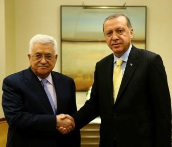 Thổ Nhĩ Kỳ và Palestine họp kín trước hội nghị thưởng đỉnh Hồi giáo