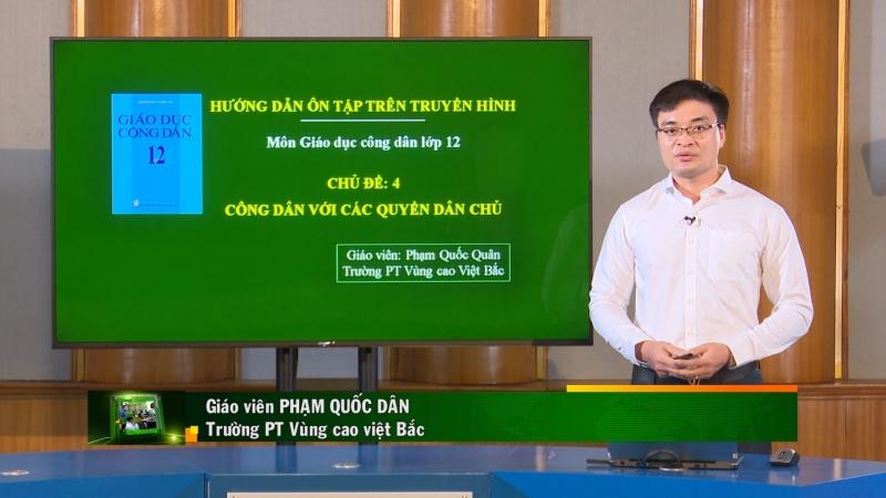 on tap chuong trinh pho thong mon giao duc cong dan lop 12 cong dan voi cac quyen dan chu