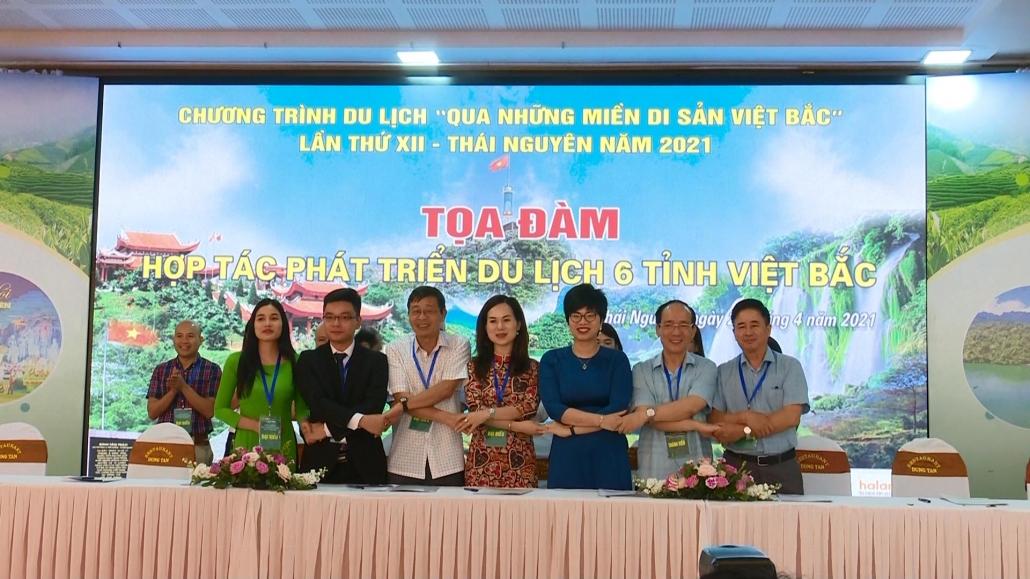 Tọa đàm Hợp tác phát triển du lịch 6 tỉnh Việt Bắc