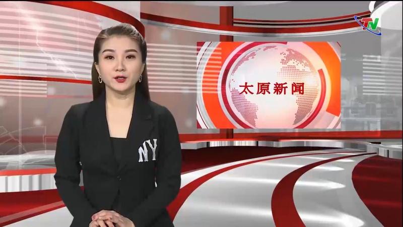 Bản tin tiếng Trung ngày 14/8/2020