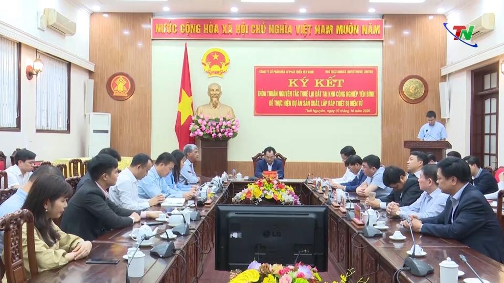 Ký kết thỏa thuận nguyên tắc thuê đất tại Khu công nghiệp Yên Bình