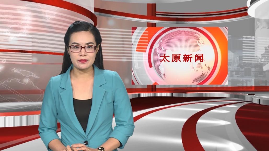 Bản tin Tiếng Trung ngày 08/1/2021
