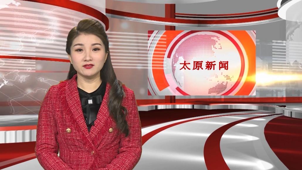 Bản tin Tiếng Trung ngày 20/01/2021