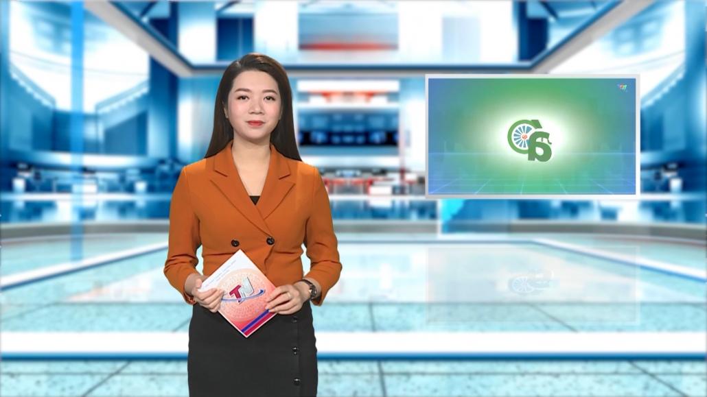 Chuyên mục Cải cách hành chính ngày 27/01/2020