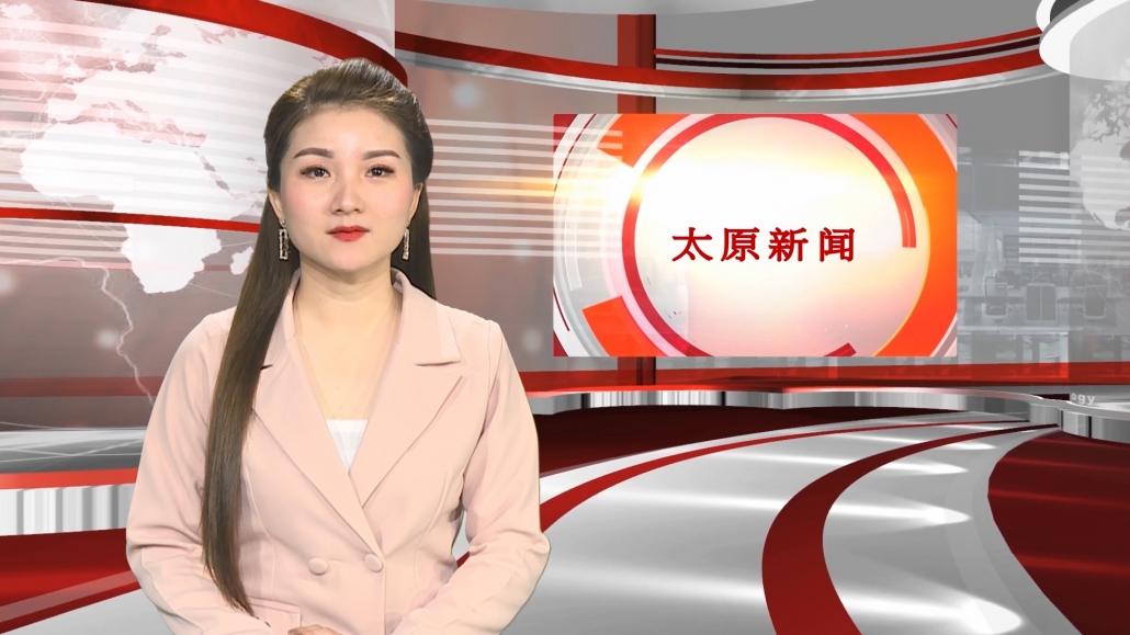 Bản tin Tiếng Trung ngày 31/3/2021