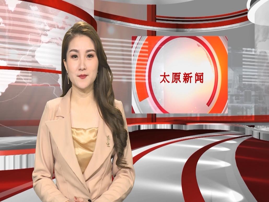 Bản tin Tiếng Trung ngày 07/4/2021