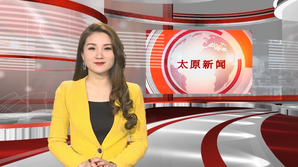 Bản tin Tiếng Trung ngày 28/4/2021