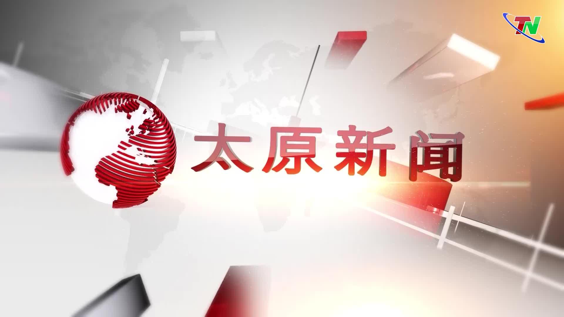 Bản tin tiếng Trung ngày 22/5/2020