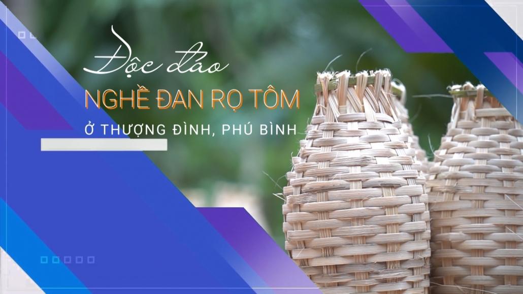 Cửa sổ Thái Nguyên ngày 09/5/2021