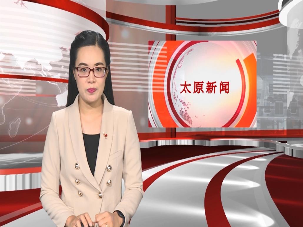 Bản tin Tiếng Trung ngày 25/6/2021
