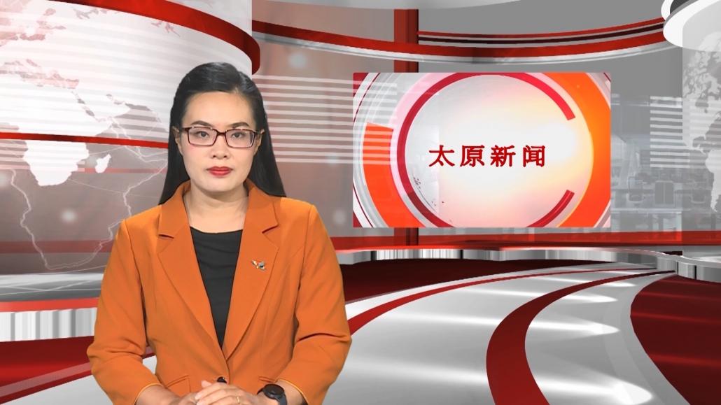 Bản tin Tiếng Trung ngày 13/8/2021