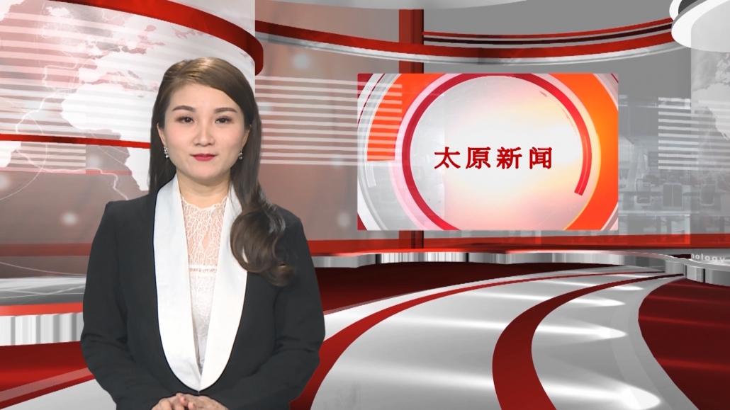 Bản tin Tiếng Trung ngày 06/10/2021