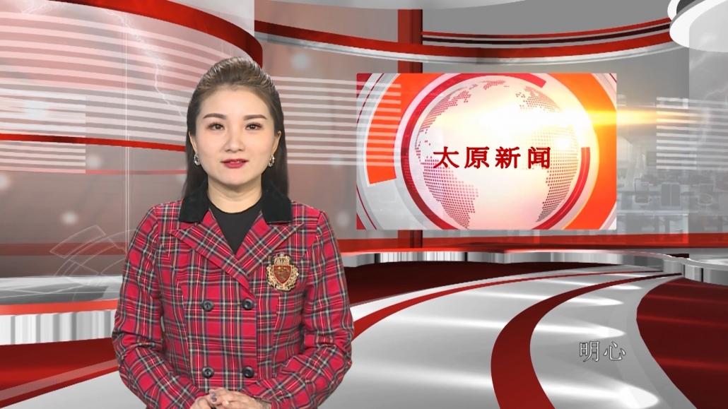 Bản tin Tiếng Trung ngày 22/10/2021