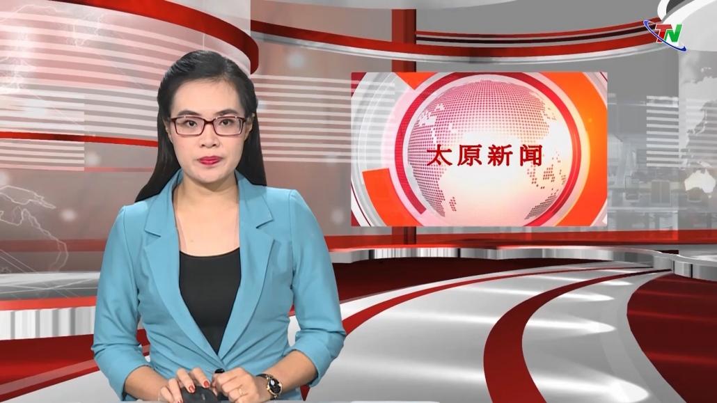 Bản tin tiếng Trung ngày 06/11/2020