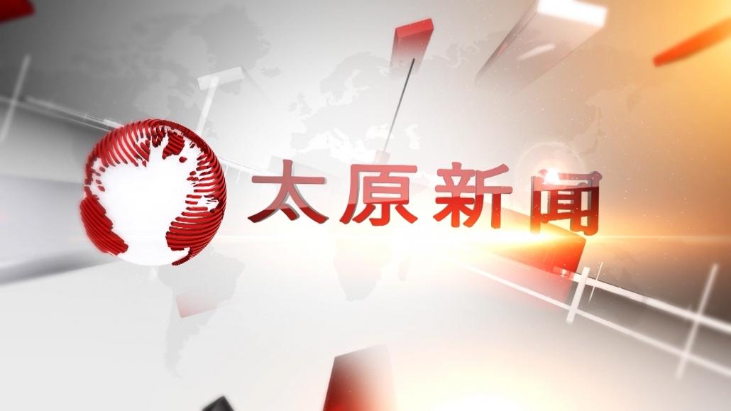 Bản tin Tiếng Trung ngày 5/2/2021