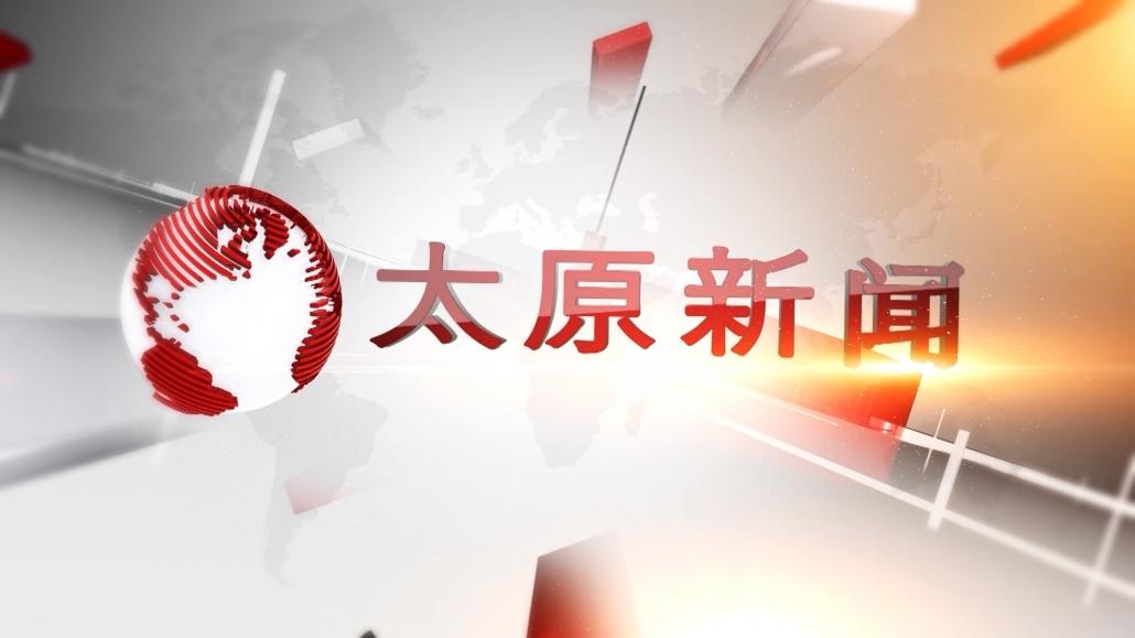 Bản tin Tiếng Trung ngày 12/2/2021