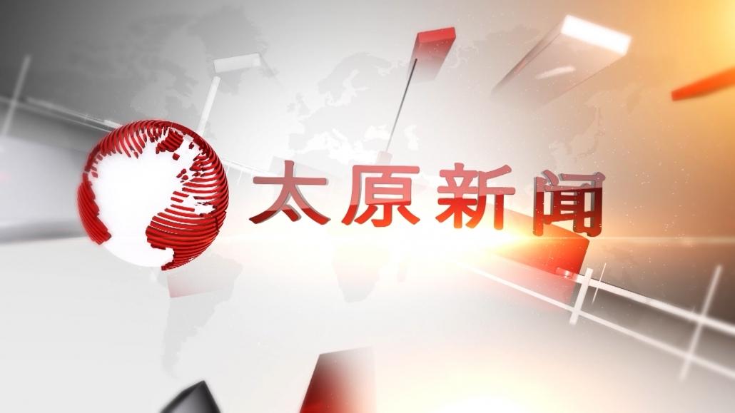 Bản tin Tiếng Trung ngày 19/2/2021