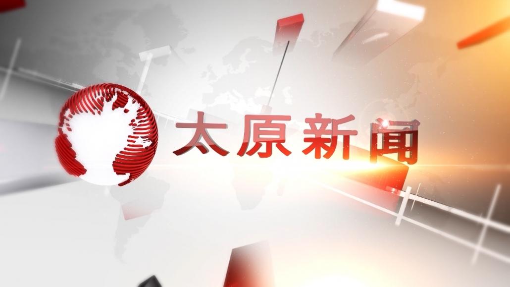 Bản tin Tiếng Trung ngày 3/3/2021