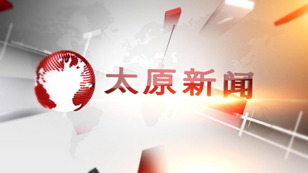 Bản tin Tiếng Trung ngày 10/3/2021