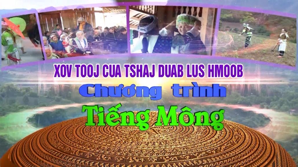 Chương trình Tiếng Mông ngày 11/4/2021