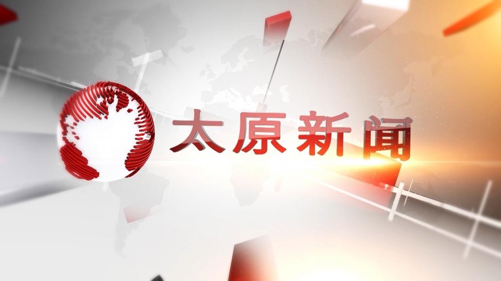 Bản tin Tiếng Trung ngày 14/5/2021