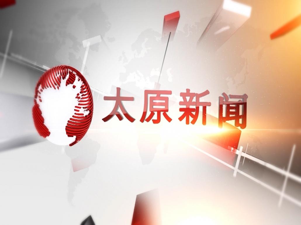 Bản tin Tiếng Trung ngày 21/5/2021