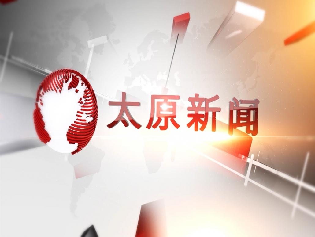 Bản tin Tiếng Trung ngày 23/6/2021