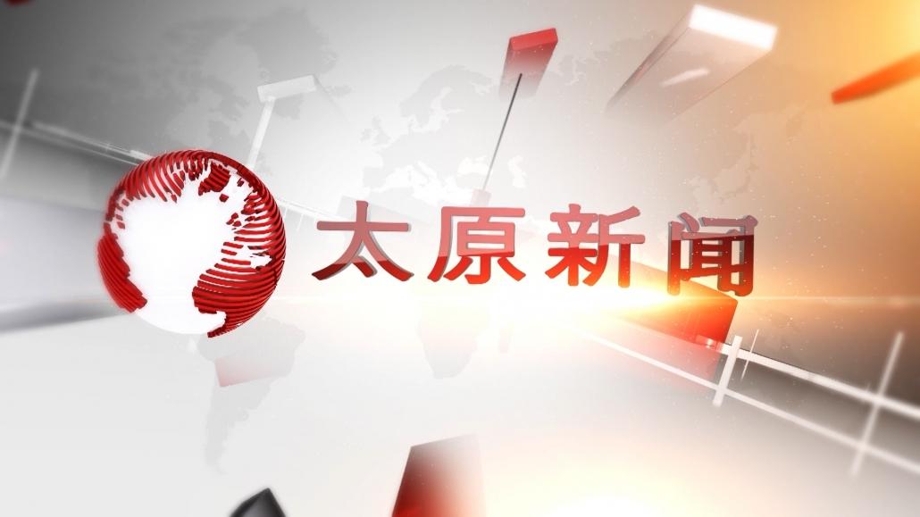 Bản tin Tiếng Trung ngày 16/7/2021