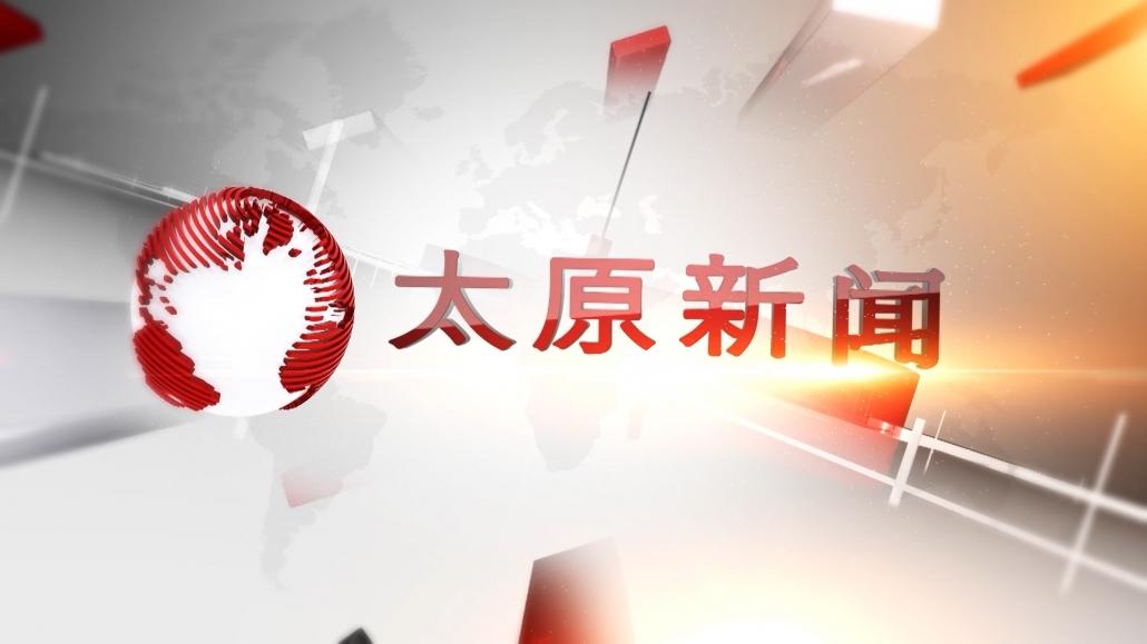 Bản tin Tiếng Trung ngày 17/9/2021