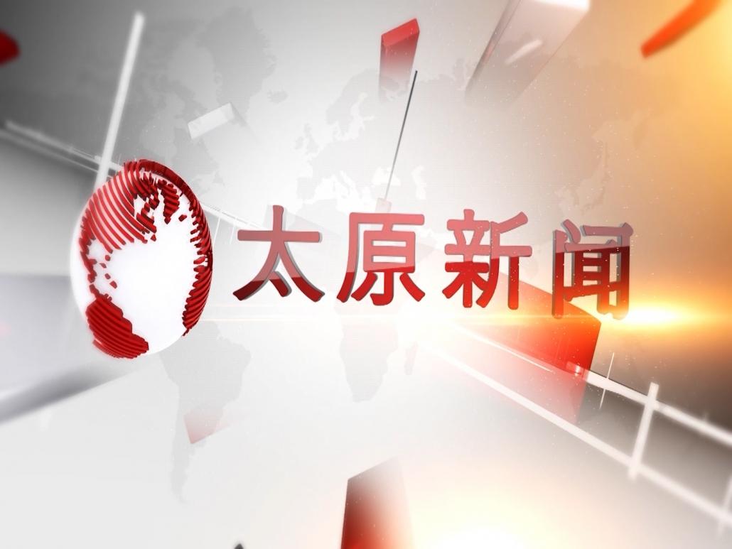 Bản tin Tiếng Trung ngày 24/9/2021
