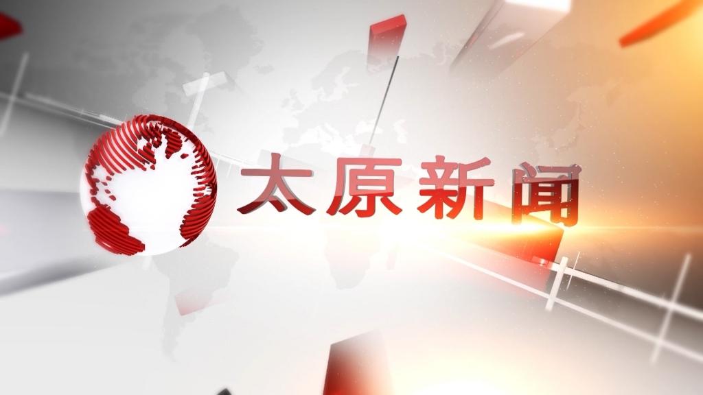 Bản tin Tiếng Trung ngày 16/10/2020
