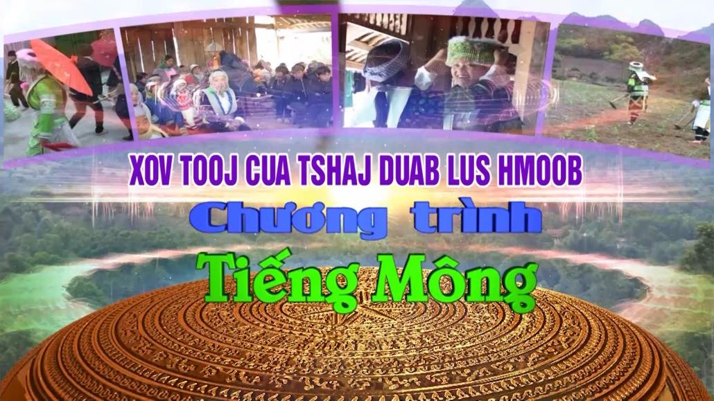 Chương trình Tiếng Mông ngày 12/10/2021