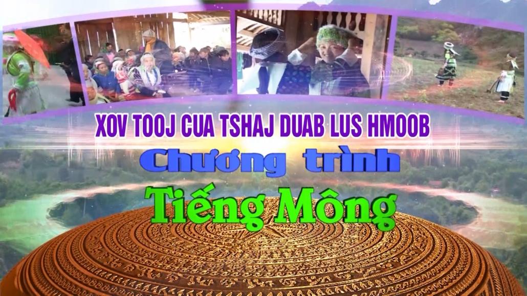 Chương trình Tiếng Mông ngày 20/12/2020