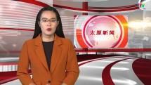 Bản tin tiếng Trung ngày 15/5/2020